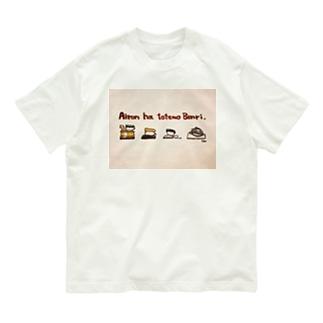 アイロンくん Organic Cotton T-shirts