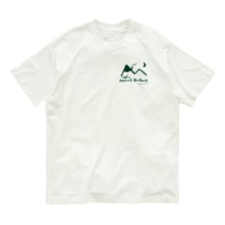 ナチュラル兄弟。ロゴ。 Organic Cotton T-Shirt