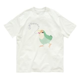 Gyoeeeeeコザクラインコ Organic Cotton T-shirts