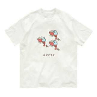 エビフライ Organic Cotton T-shirts