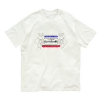 怪しい日本語 フェレット Organic Cotton T-shirts