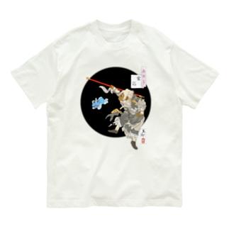 月百姿空潟(お猿のくぅ) Organic Cotton T-shirts