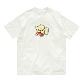 もうだめだ Organic Cotton T-shirts