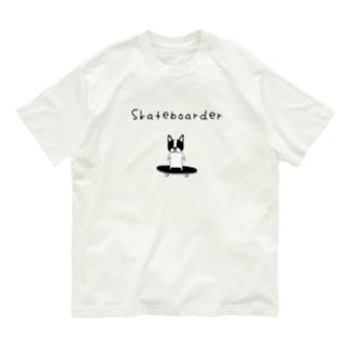 フレブルのスケートボーダー Organic Cotton T-shirts