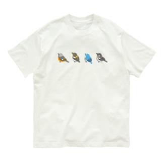 ヒタキたち(野鳥たち) Organic Cotton T-shirts