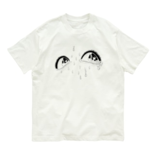 泥の瞳 Organic Cotton T-shirts