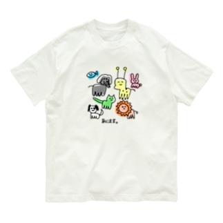 あにまるず Organic Cotton T-shirts