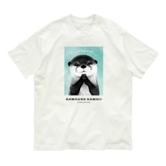 おねがいカワウソ Organic Cotton T-shirts