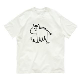うま Organic Cotton T-shirts