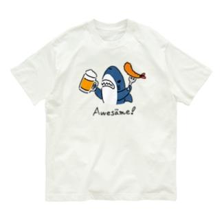 ビールとエビフライとサメ 色付きVer. Organic Cotton T-shirts