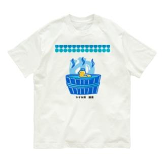 珪華湯 架空店舗グッズシリーズ Organic Cotton T-shirts
