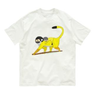 ボリビアリスザルの親子 Organic Cotton T-shirts