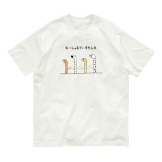 チンアナゴのソーシャルディスタンス Organic Cotton T-shirts