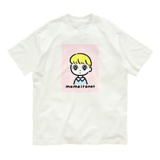 KARIAGE Organic Cotton T-shirts