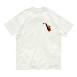 赤色のアルトサクソフォン Organic Cotton T-Shirt