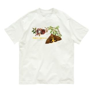アケビコノハ親子 Organic Cotton T-shirts