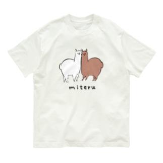 見てるアルパカ Organic Cotton T-Shirt