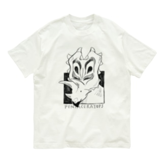 恐竜 ペンタケラトプス Organic Cotton T-shirts