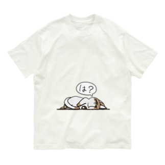 邪魔な猫 Organic Cotton T-shirts