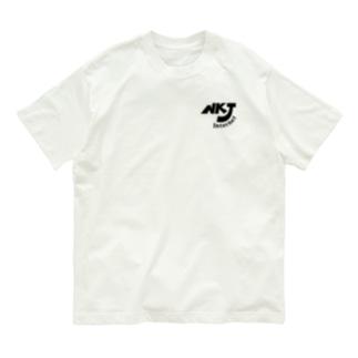 nakajijapan v2.0.0 Organic Cotton T-shirts