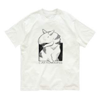 恐竜 カルノタウルス Organic Cotton T-shirts