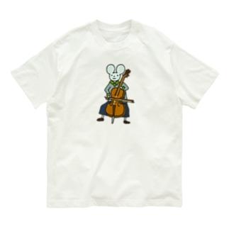 チェロねずみさん Organic Cotton T-shirts