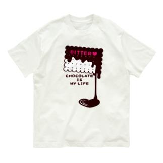 カスタマイズOK >CT99 CHOCOKATE IS MY LIFE*D Organic Cotton T-shirts