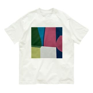 'Spoilt for choice' - 9 Organic Cotton T-shirts