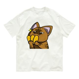 価値の分かる猫 Organic Cotton T-shirts