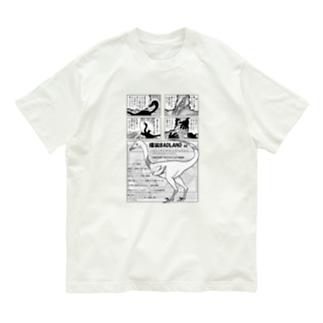 ハルシュカラプトル漫画 Organic Cotton T-shirts