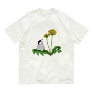 文鳥とタンポポ Organic Cotton T-Shirt