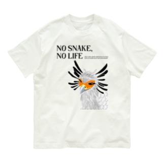 ヘビクイワシ Organic Cotton T-Shirt