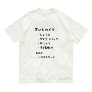 買いものメモ Organic Cotton T-shirts