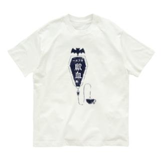 カフェー 献血 Organic Cotton T-shirts