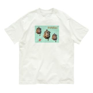 「かめまんじ」ロシアリクガメのサロンちゃんグッズ Organic Cotton T-shirts