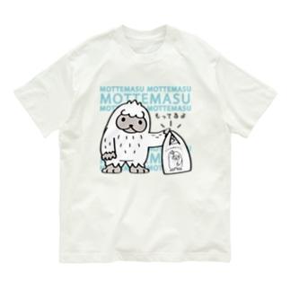 CT111 YETI is yeah*B*もってるよ Organic Cotton T-Shirt