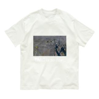 TMCはすごく遠い Organic Cotton T-shirts