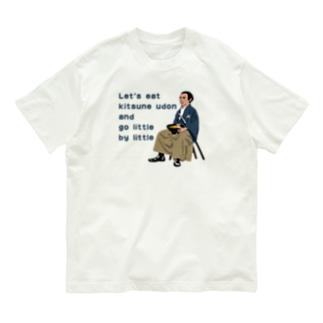 キッズモード某のきつねうどんでも食べてぼちぼち行くきに Organic Cotton T-shirts