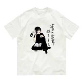 本日の営業は終了しました Organic Cotton T-shirts