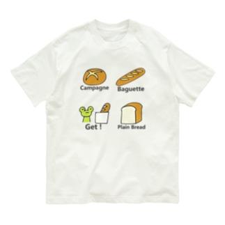 かえるくんパンを買う Organic Cotton T-shirts