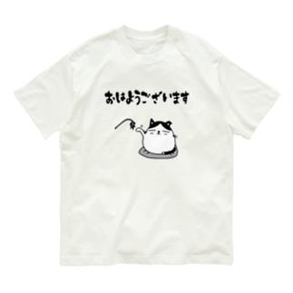 おはようございます猫 Organic Cotton T-shirts