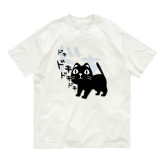 CT120 やみねこ、ろっぽのドキドキA Organic Cotton T-shirts