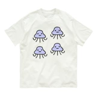 地球外生命体ヤマモト ふえた Organic Cotton T-shirts