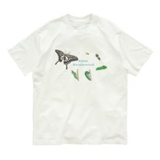 ナミアゲハの発生サイクル Organic Cotton T-shirts