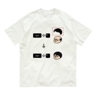 コピー&ペースト Organic Cotton T-shirts