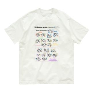 20アミノ酸ぴよ(とうめい) Organic Cotton T-shirts