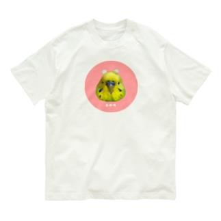 おみみのおかゆ Organic Cotton T-shirts