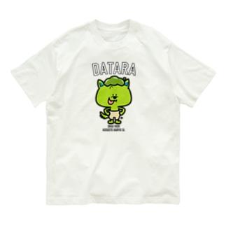 ダタラッシュ Organic Cotton T-shirts