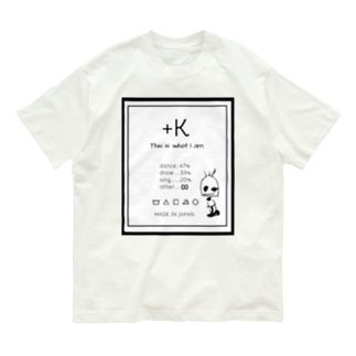 +K  This is what I am. Organic Cotton T-Shirt