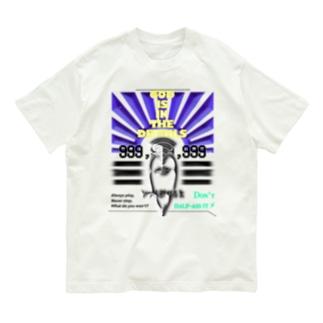 神は細部に宿る Organic Cotton T-shirts
